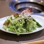 焼肉 炭こう - ☆サラダ