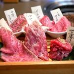 焼肉 炭こう - ■特選熟成仙台牛 焼肉セット 5400円