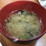 シェット - 味噌汁