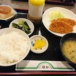 ごはんもおいしい喫茶店 ロン - アジフライ定食