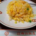 梅江飯店 -