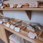 自家製酵母パン ひとつぶ - 店内①