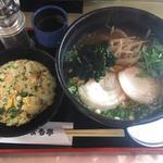 はなまる亭 - 料理写真: