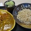 ゆで太郎 - 料理写真:(2018/10月)「ミニカツカレーセット」
