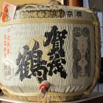 豚花百万石 - ドリンク写真:加茂鶴 樽酒