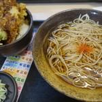 ゆで太郎 - (2018/10月)「豚ロース天丼セット」