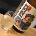加賀能登の旬彩と地酒 ななお - 宗玄 見附島・120cc(500円+税)2018年11月