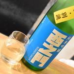 加賀能登の旬彩と地酒 ななお - 西之門 純米吟醸・120cc(500円+税)2018年11月
