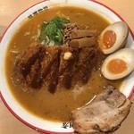 麺屋・國丸。 - 味噌カツラーメン炙りチャーシュートッピング1120円