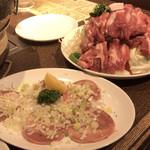 ホルモン・ジンギスカン たたら - 特選生ラム肩ロース+野菜付 900円 ねぎ塩ラムタン  780円