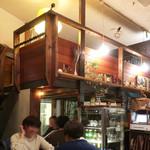 ニド・カフェ - この中二階が素敵〜♬