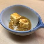 羽田市場 ギンザセブン - 自家製塩ウニとクリームチーズ