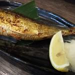 九州の地魚料理 侍 - イワシ明太炙り (ハーフオーダー)