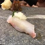 羽田市場 ギンザセブン - 八丈島産オナガダイ