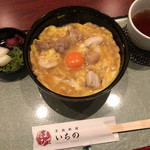 """たまひで いちの - """"雅""""親子丼(小サイズ)1700"""