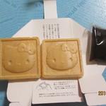 和菓子 紀の国屋 -