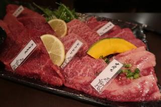炭火焼肉 仁 - 7200円