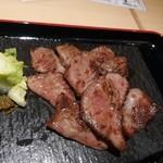 牛タン専門店 濱たん -