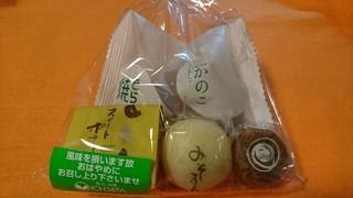 松葉屋 松江店