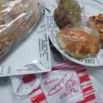 98493147 - ★ピスタチオショコラ★、紅玉のアップルパイ、濃厚クリームパン、パンフランス♪