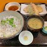 天ぷら 筧 - 釜揚げしらす丼セット