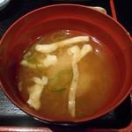 魚や一丁 - 定食の味噌汁