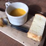 カフェ マーニ - 料理写真:
