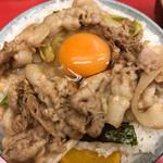 名物 スタ丼 サッポロラーメン - 料理写真:スタ丼サッポロラーメン国立本店(スタミナ丼※オンザ玉子)