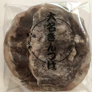 信州飯田 いとうや - 料理写真:
