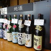 酒田夢の倶楽 - ドリンク写真: