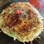 お好み焼遠山 - 料理写真: