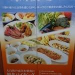 98504049 - 朝食バイキング1,200円