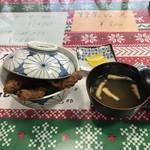 レストラン ふくしん - カツ丼 並