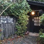 菊池温泉 清流荘 - 露天風呂の入り口