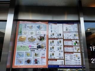 新橋珈琲店 -