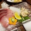 わじき温泉 食堂 - 料理写真: