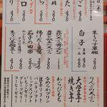 金沢まいもん寿司 - 金沢まいもん寿司イオンモールナゴヤドーム前店