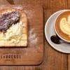 レブレッソ - 料理写真:至福のあんバタートースト