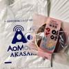 アオモリンク アカサカ - 料理写真: