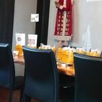 Tea Room Maman -