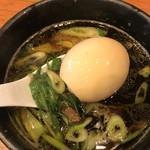 Clutch Hitter - 味玉