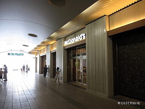 マクドナルド JR姫路駅店
