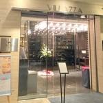 ヴィラッツァ -