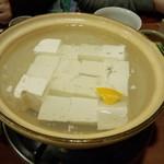 南禅寺 順正 - 料理写真:ゆどうふ