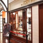 ショコラティエ パレ ド オール - お店は新丸ビルの1階にあります