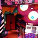 KAWAII MONSTER CAFE - 相変わらず入りづらい‥(>_<)