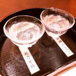 酒彩 粋 -