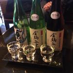 京都綾小路 満月の花 -