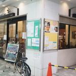ルポーゼすぎ - お店は京王線八幡山駅改札を出てすぐ。