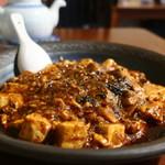 中国家庭料理 MAO - 四川麻婆豆腐アップ